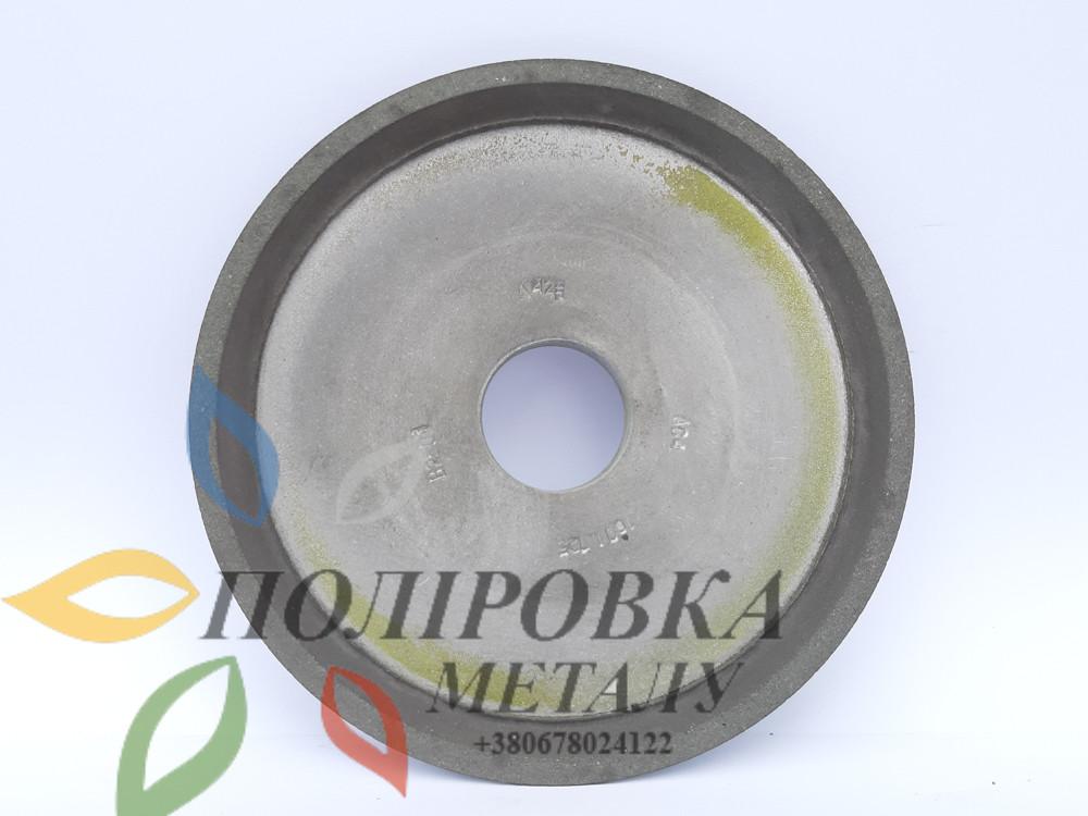 Купить Алмазная тарілка АТ-150х10х32 50% концентрация алмаза исполнение Стандарт