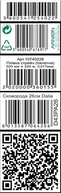 читает штрих коды с картинки нас купите стильные