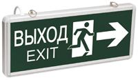 Купити Світильники серії ССА аварійні евакуаційні на светодиодах