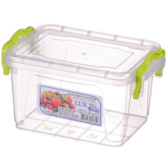 Купить Контейнер пищевой LUX №2 0,8л АЛ Пластик(25-445)