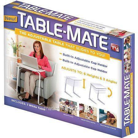 Купить Table-Mate раскладной стол