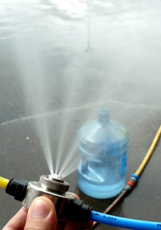 Как сделать воды туман