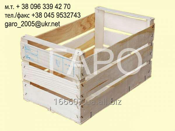 Buy Box from an interline interval