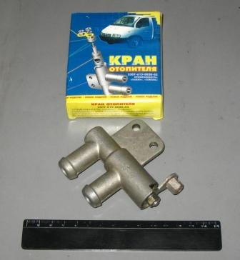 Buy Faucet the Gazelle of a heater till 2003