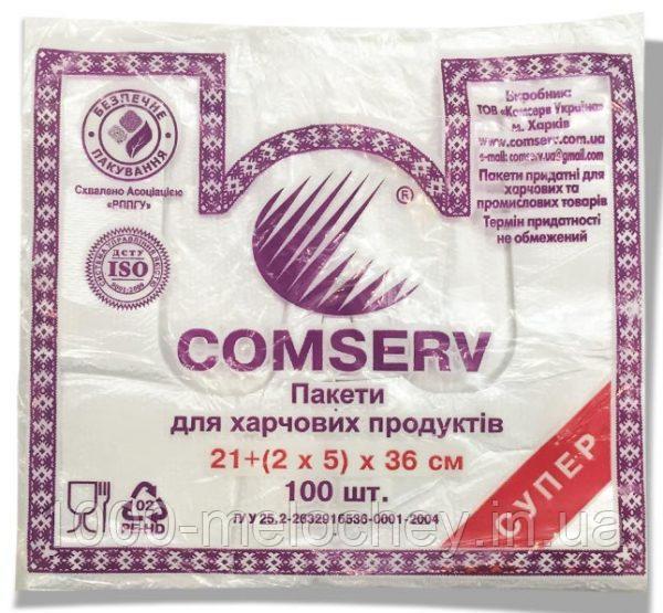"Пакет-майка ""Comserv"" (21×36) 100 шт"