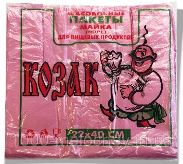 """Пакет-майка """"Козак"""" (22×40) 100 шт"""