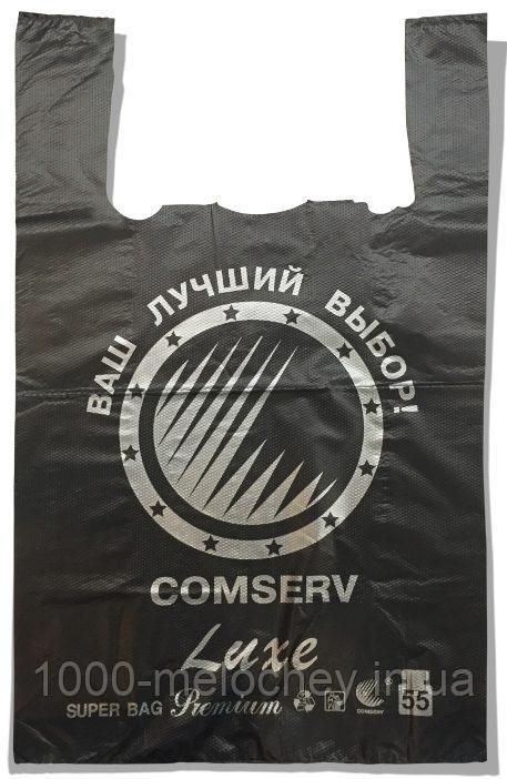 """Пакет-майка тип """"BMW"""" """"Comserv Luxe"""" (35х54) 100 шт"""