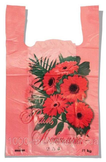 Пакет-майка «Вам,Любимые» красный (29*46) 250 шт