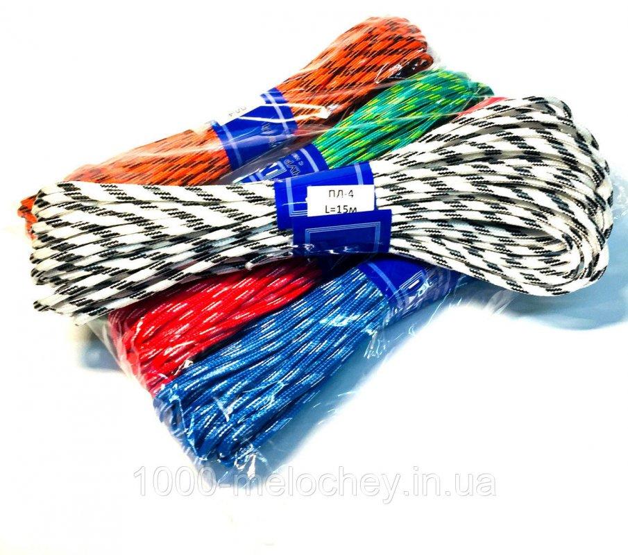 Веревка цветная плетеная D=4mm, 15m