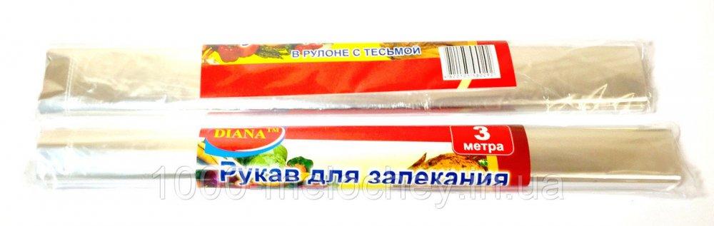 Рукав для запекания в рулоне с тесьмой DIANA, широкий, для гуся (40cm/3m)