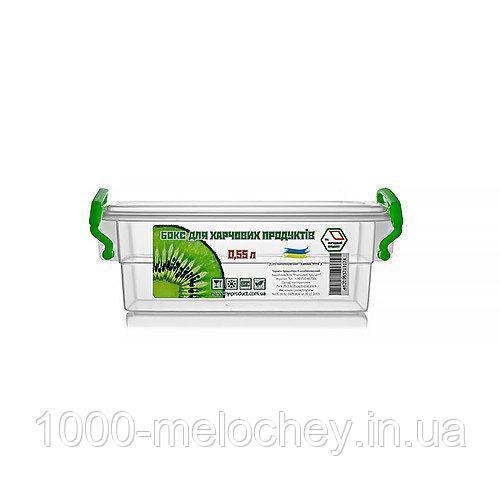 Пищевой пластиковый контейнер 0,55 л, бокс для еды