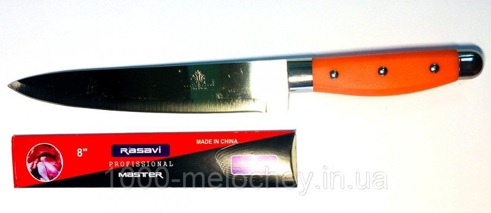 Нож универсальный цветная ручка № 8 Rasavi, нож кухонный (310 mm)