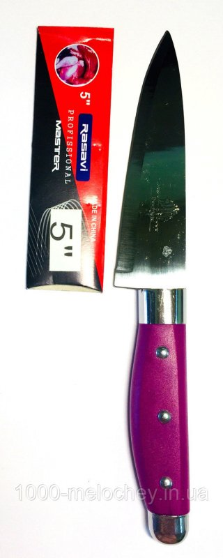 Нож универсальный цветная ручка № 5 Rasavi, нож кухонный (240 mm)