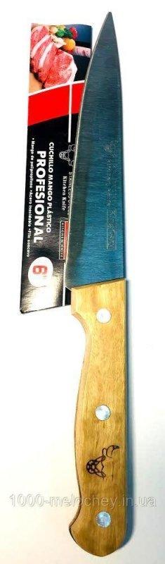 Нож стальной с деревянной ручкой № 6 King Gary Bulls, нож кухонный универсальный (265 mm)