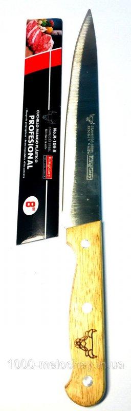 Нож стальной с деревянной ручкой № 8 King Gary Bulls, нож кухонный универсальный (320 mm)