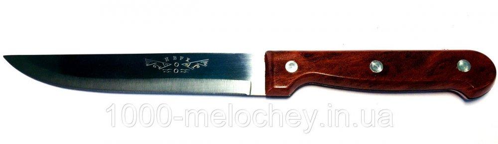 Нож кухонный универсальный из нержавеющей стали с коричневой ручкой (270/150mm),Н-14