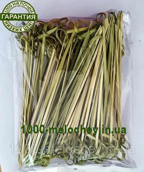 Бамбуковые шпажки узелок 150 мм ( 100 шт/уп ) палочки для канапе.