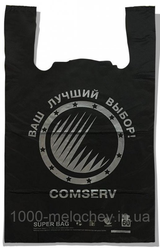 "Пакет-майка тип ""BMW"" ""Comserv"" (40×60) 100 шт"