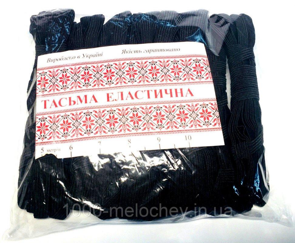 Резинка бельевая черная ( 5m/10шт.), тесьма эластичная