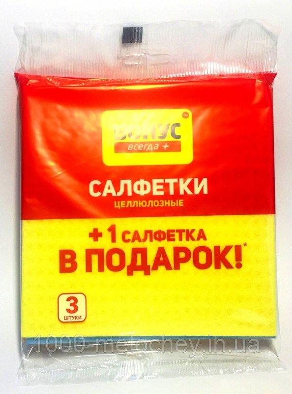 Салфетки целлюлозные Бонус+ 3шт/уп, (155mm*155mm)