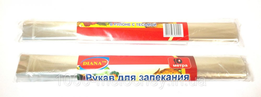 Рукав для запекания в рулоне с тесьмой DIANA, широкий, для гуся (40cm/10m)
