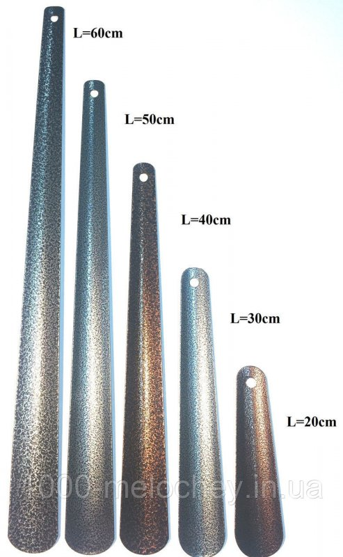Лопатка, рожок для обуви цельнометаллический (50cm)