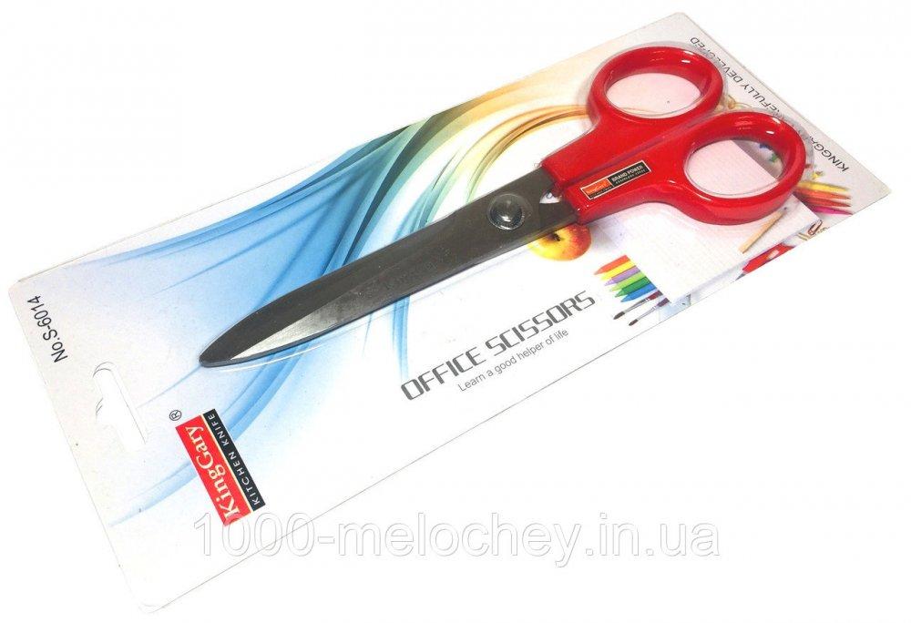 Ножницы King Gary S-6014, (200mm)