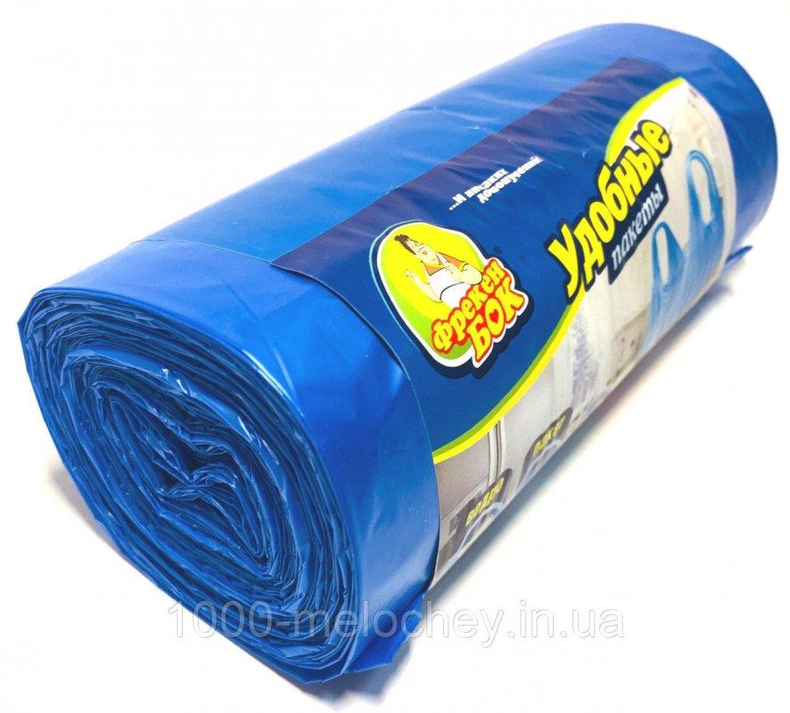 Мусорные пакеты с ручками 35 литров Фрекен Бок 30 шт/уп, синие