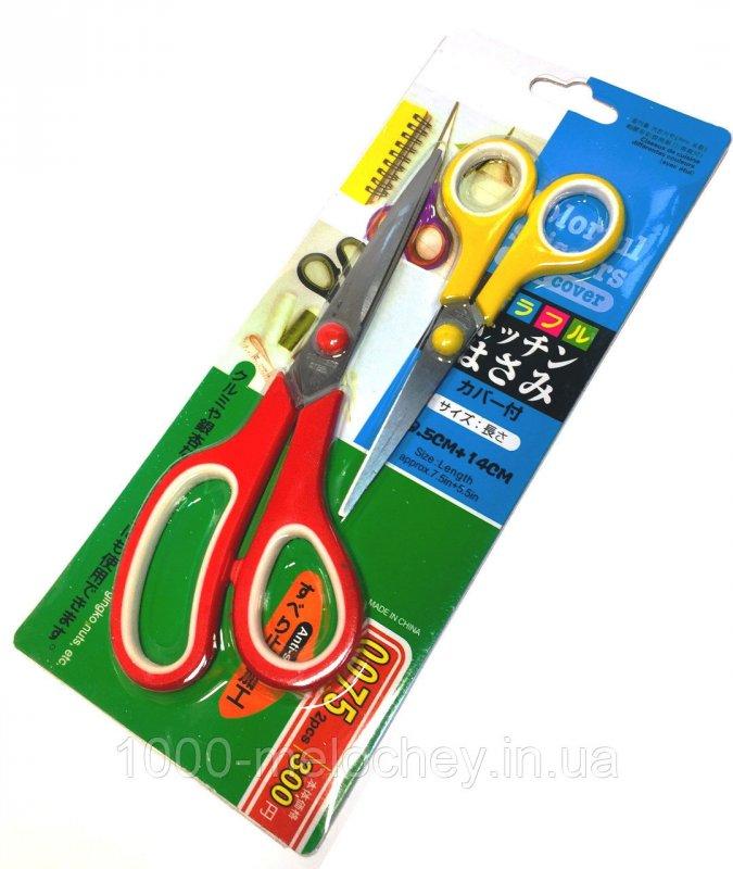 Ножницы набор из 2 штук, ( 200 mm + 140 mm)