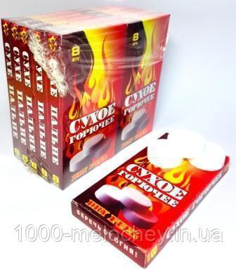 Сухое горючее ( 8 таблеток ) для розжига огня, сухой спирт