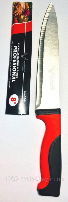 Нож стальной универсальный черно-красная ручка № 8 Bulls, нож кухонный (330 mm)