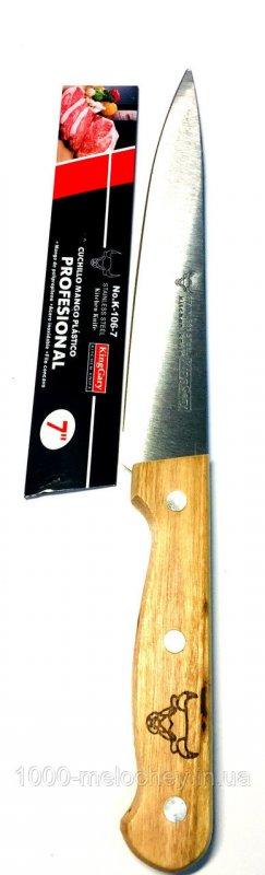 Нож стальной с деревянной ручкой № 7 King Gary Bulls, нож кухонный универсальный (290 mm)