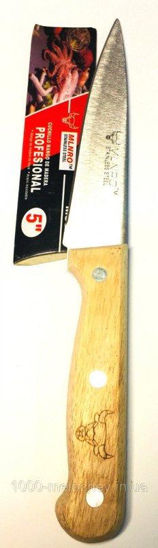 Нож стальной с деревянной ручкой № 5 King Gary Bulls, нож кухонный универсальный (240mm)