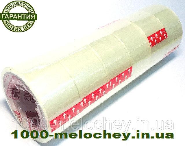Скотч упаковочный 80 (45 мкм * 45 мм) прозрачный