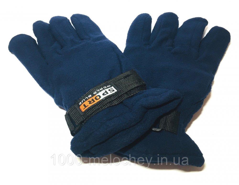 Перчатки рабочие флисовые, двойные