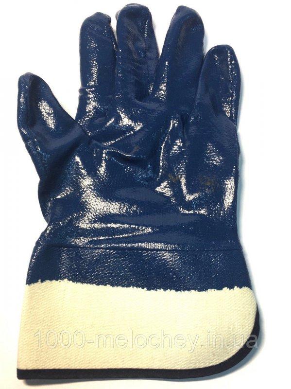 Перчатки БМС (бензо-маслостойкие), синие, размер 10,5.
