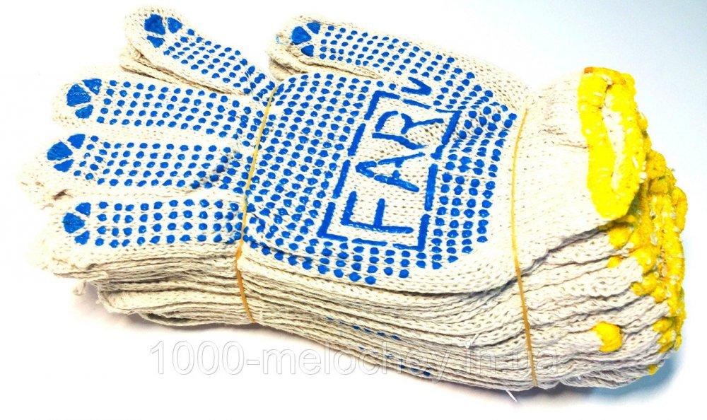 Перчатки рабочие хлопчатобумажные FAR