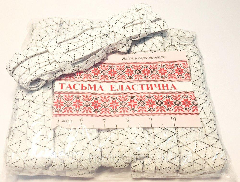Резинка бельевая прошитая ( 5m/10шт.), тесьма эластичная