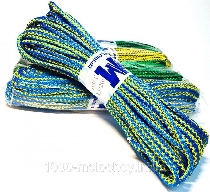 Веревка бельевая D=5mm цветная, 20m