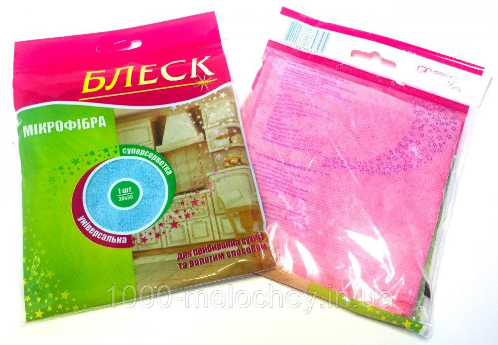 Салфетка Микрофибра махрового плетения Блеск 1шт/уп, (300х300mm)