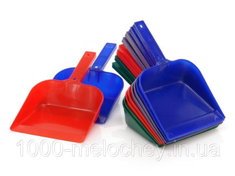 Совок для мусора, пластиковый