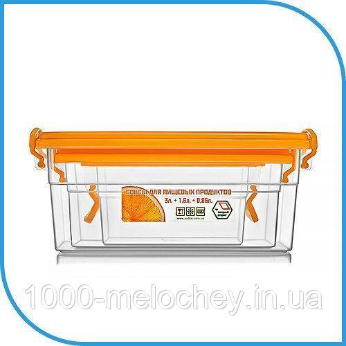 Набор пищевых пластиковых контейнеров 3 штуки (3л+1,6л+0,85л), боксы для еды