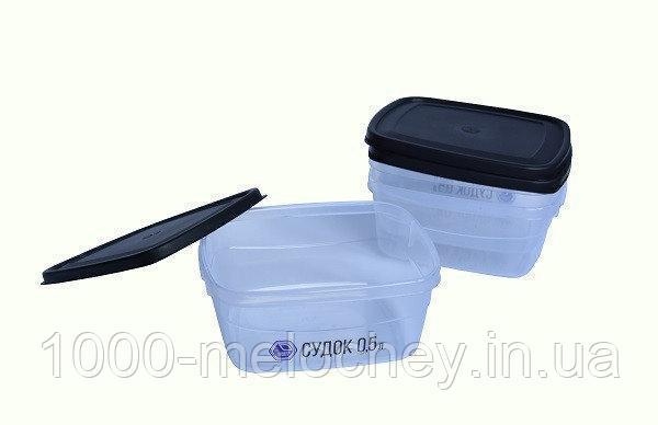 Набор пищевых пластиковых контейнеров 3 штуки*0,5 л, боксы для еды