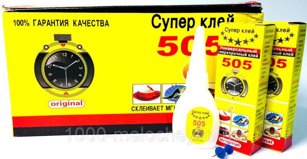 Купить Супер клей универсальный 505