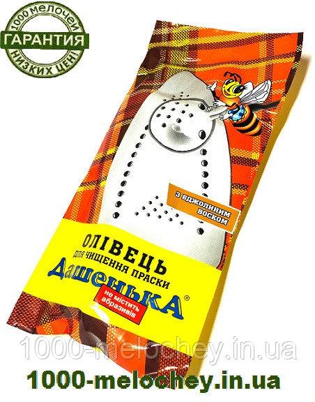 Карандаши для чистки утюга Дашенька или Snowter ( 25 гр )