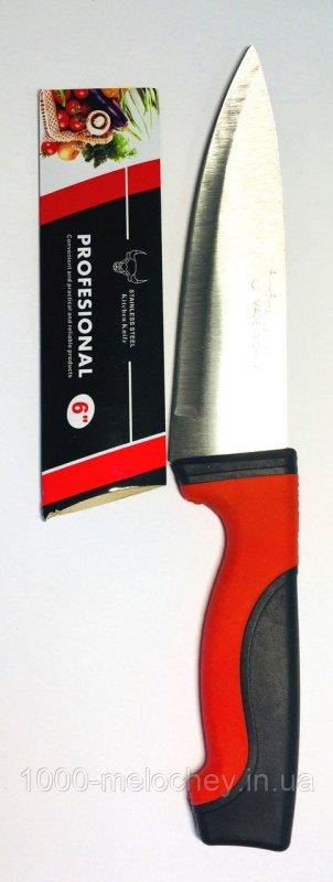 Нож стальной универсальный черно-красная ручка № 6 Bulls, нож кухонный (270 mm)