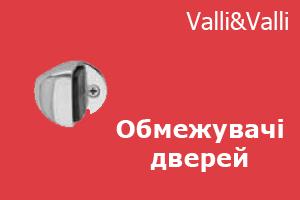 Buy Door Valli&Valli limiters