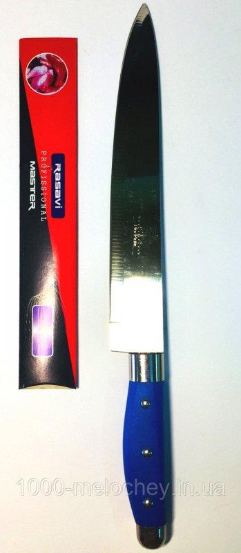 Нож универсальный цветная ручка № 9 Rasavi, нож кухонный (340 mm)