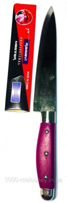 Нож универсальный цветная ручка № 7 Rasavi, нож кухонный (290 mm)