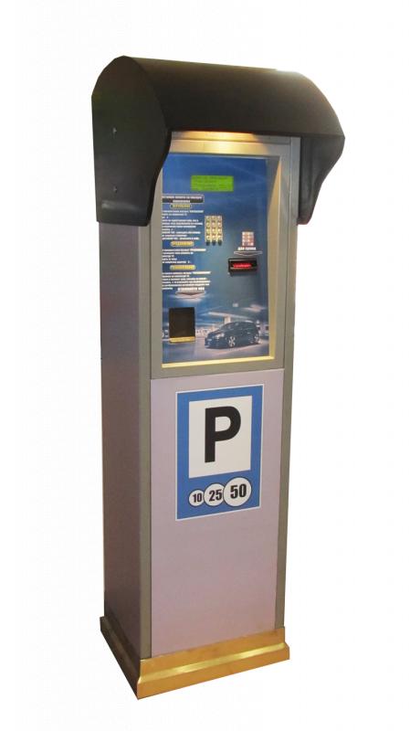 Купить Паркомат ПК